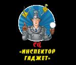 логотип Гаджет